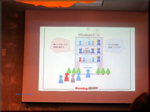Photo:2014-05-29_T@ka.'s Life Log Book_【Event】DeP-Humming HEADS ウィルス対策マルウェア対策の考え方を根本的に変える時期に来ているのかもしれません。-03 By:logtaka
