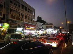 Mattrah high street