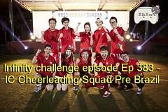 Infinity Challenge Ep.383