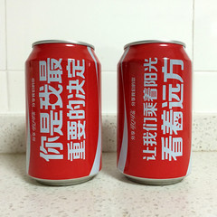 label(0.0), coca-cola(0.0), soft drink(1.0), red(1.0), carbonated soft drinks(1.0), tin can(1.0), drink(1.0), brand(1.0),