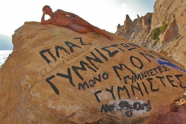 naturist 0004 Legrena, Attica, Greece