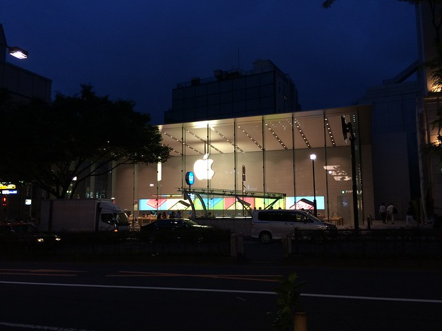 Apple Store, Omotesando before Grand Open
