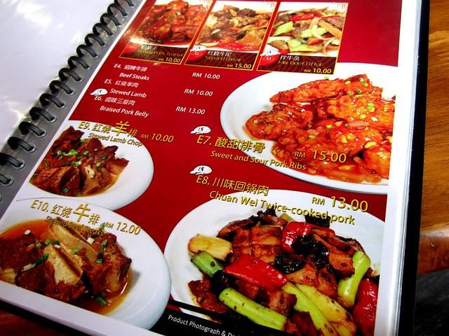 Master Tan menu