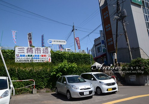 小樽三角市場_001.jpg