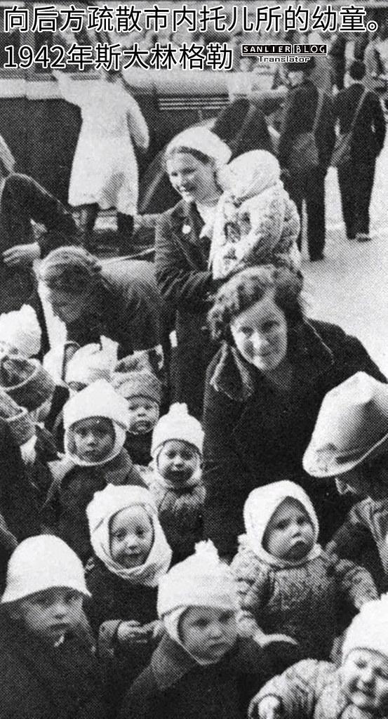 伟大卫国战争中的儿童19