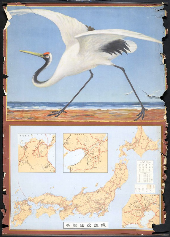 poster: top half is crane with outstretched wings + bottom half has maps of Japan and Japanese locales