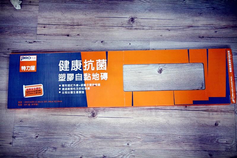 P7261898PRO特選特力屋塑膠地磚9x36吋2mm木紋763