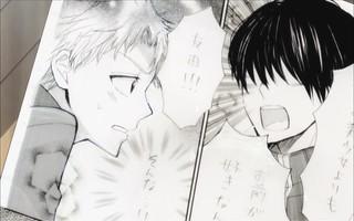 Gekkan Shoujo Episode 4 Image 33