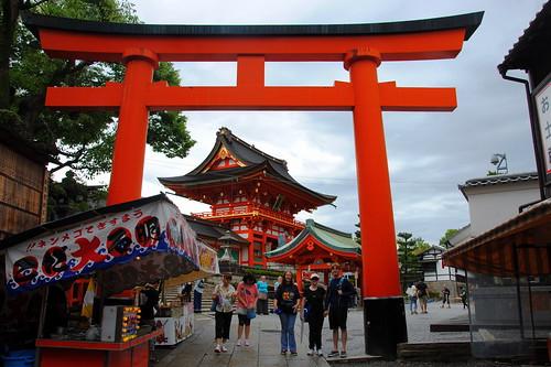 Kyoto Day Three 069r
