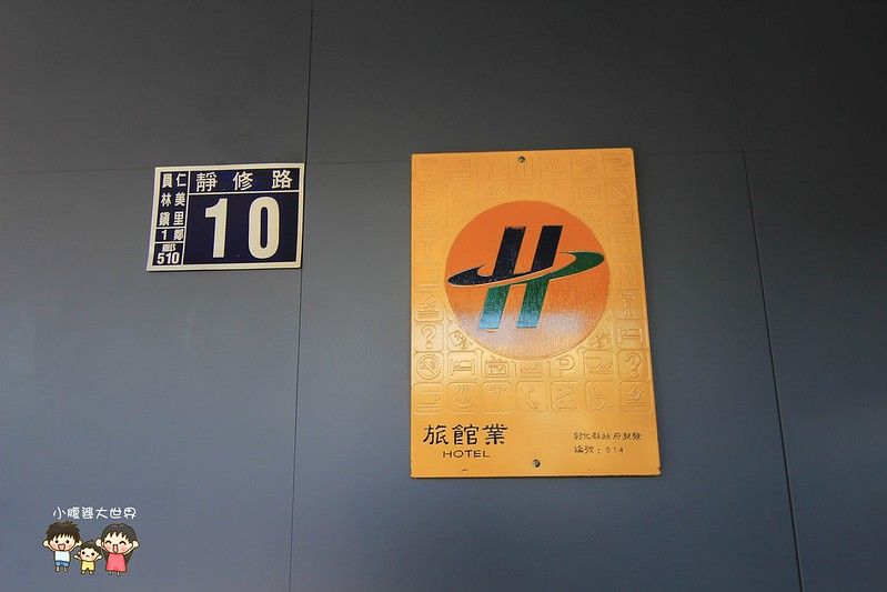 康橋商旅 041