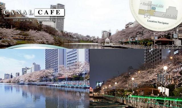 日本東京自由行賞櫻canal cafe水上餐廳 (45)