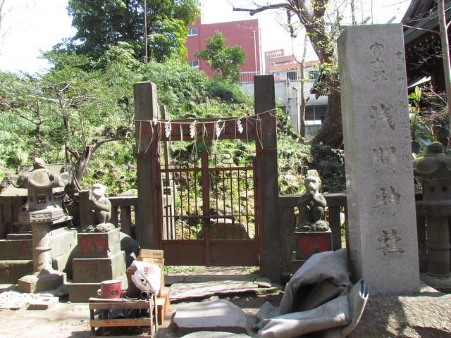 Ono Terusaki Shrine in Uguisudani