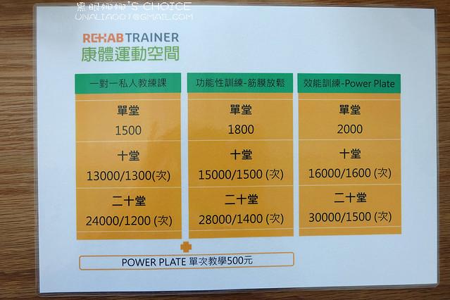 台南康體運動空間服務價位