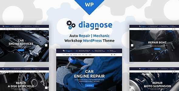 Diagnose WordPress Theme free download