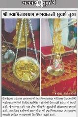 #swaminarayan swaminarayan temple #umreth