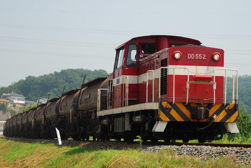 DD552