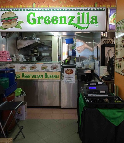 greenzilla_jurong_east
