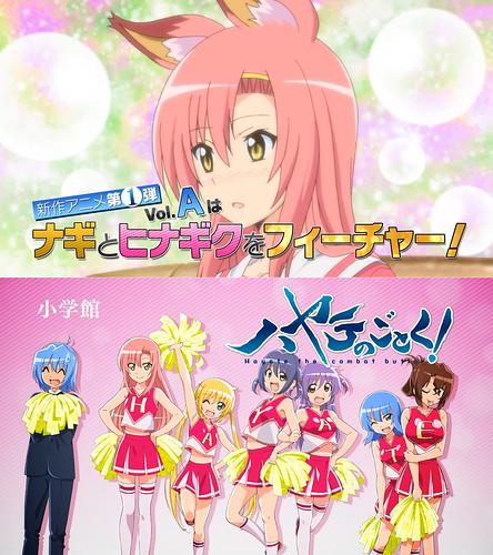 140529(3) -「三千院凪&桂雛菊」為第一對女主角、全新動畫《旋風管家!》將從6/18發售OAD vol.A!