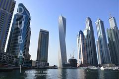 Dubai 旋轉塔