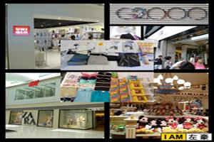 shopping購物篇-1