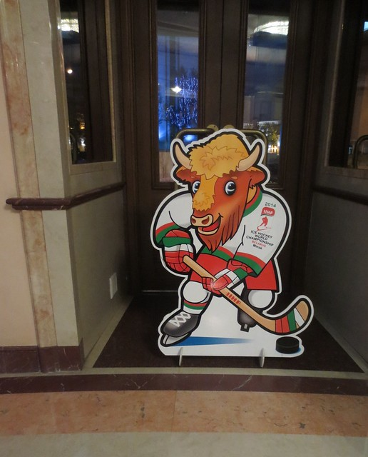 Hockey fever at the hotel