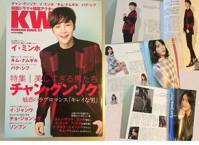 [Pics-2] JKS in Japanese magazines or websites for 'Beautiful Man (Bel Ami)' promotion 14143083069_da04a0a706_z