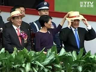 馬英九 & 王金平 戴 魯夫草帽