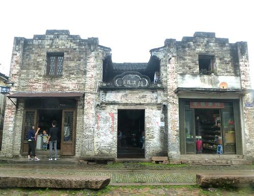Zhejiang-Cangpocun (67)