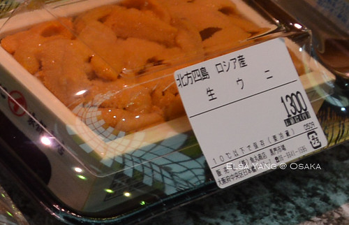 超便宜生魚片08