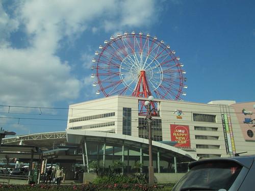 kagoshima station