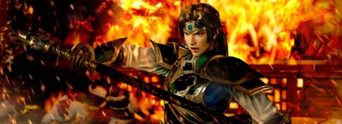 Dynasty-Warriors-8-Xtreme-Legends-Banner