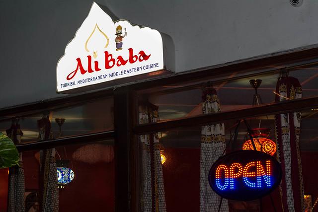 Ali Baba Entrance