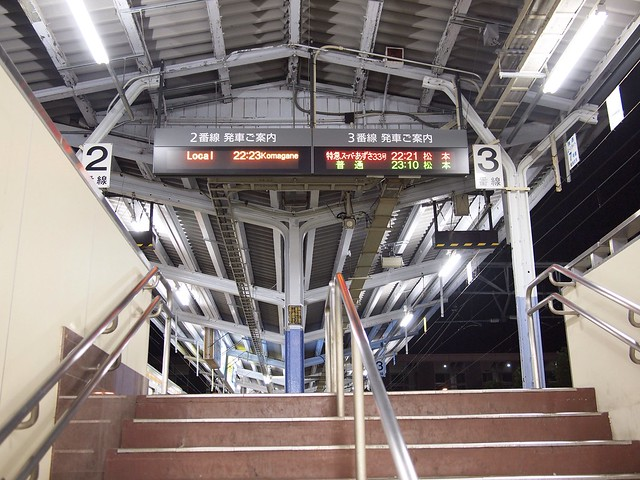 2014.5.30 駅