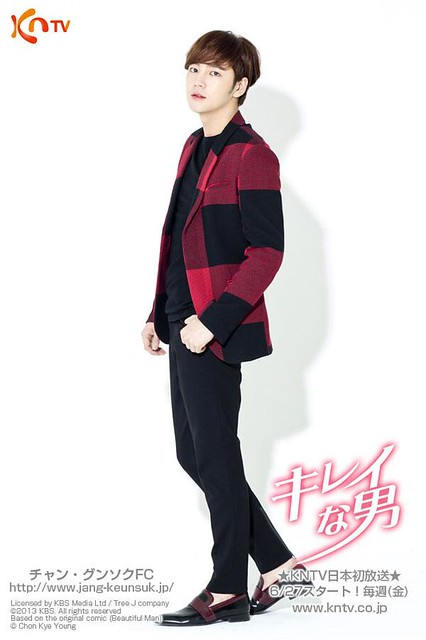 [Pics] Jang Keun Suk from KNTV twitter 14360455071_16ce8cfb7f_z