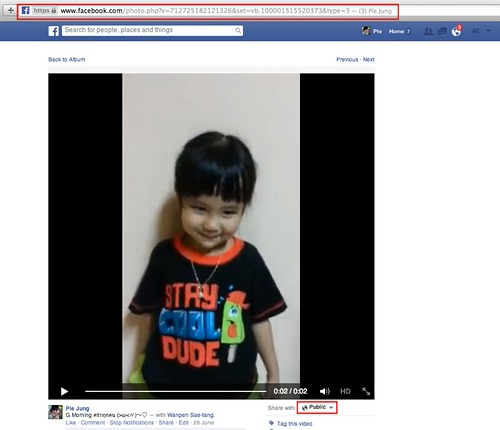 How To วิธีโหลดวีดีโอจาก Facebook แบบไม่ต้องลงโปรแกรม