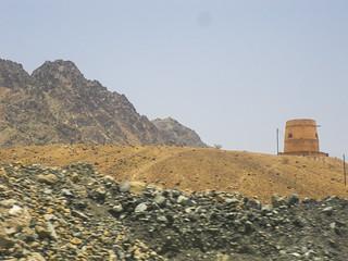 Omani watchtower