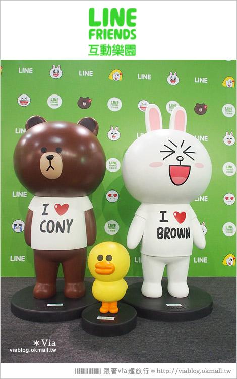 【台中line展2014】LINE台中展開幕囉!趕快來去LINE FRIENDS互動樂園玩耍去!(圖爆多)11