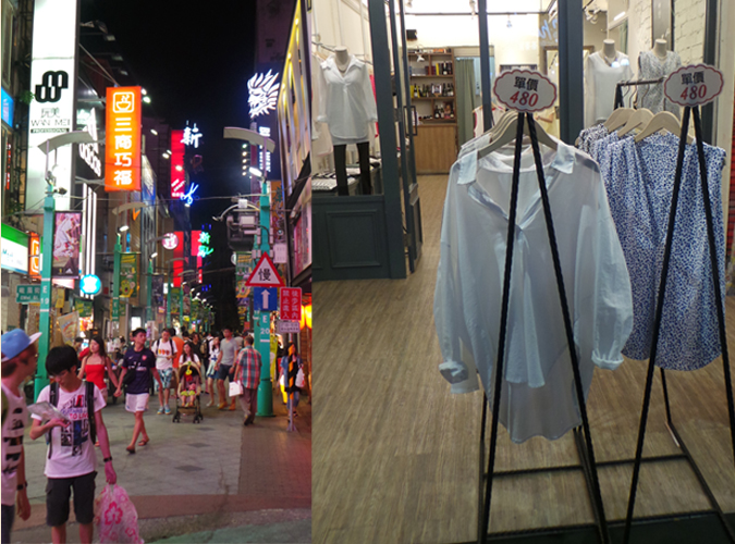 Taiwan Night Market blouse