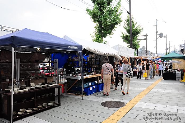 五條陶器祭 (3).jpg