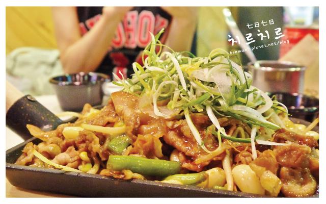 chirchir七日七日韓式炸雞-24