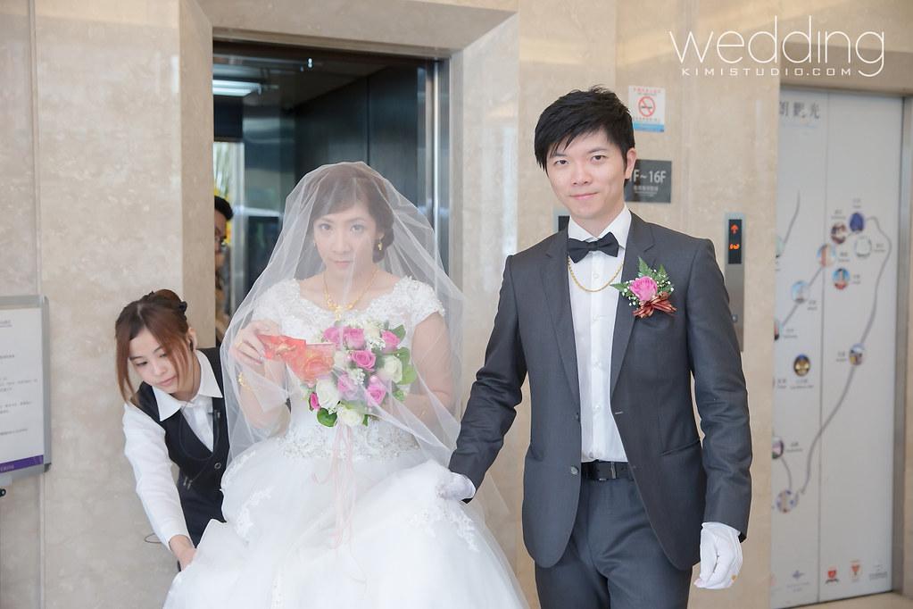 2014.05.25 Wedding-063