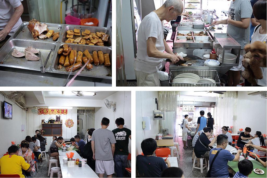 20140719-1大同-老麵店 (4)