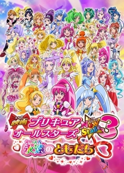 Xem phim Eiga Precure All Stars New Stage 3: Eien no Tomodachi - Pretty Cure All Stars New Stage Eien no Tomodachi | Eiga Precure All Stars New Stage 3: Eien no Tomodachi | Pretty Cure All Stars New Stage 3: Friends Forever Vietsub