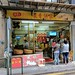 Small photo of Almond Cookie Shop in Macau
