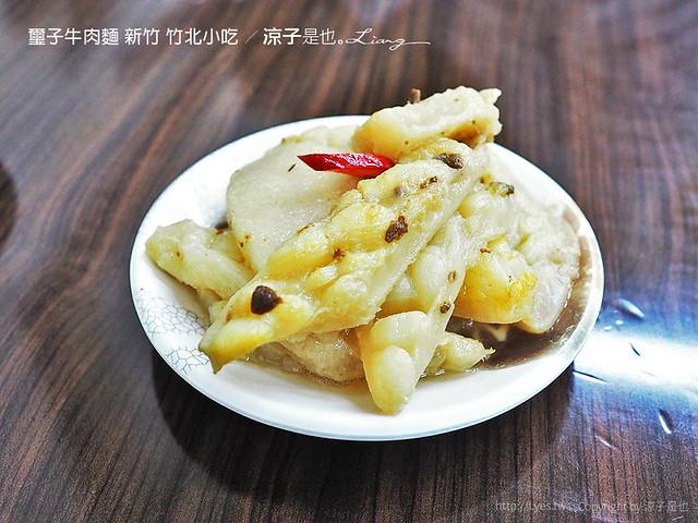 璽子牛肉麵 新竹 竹北小吃 11