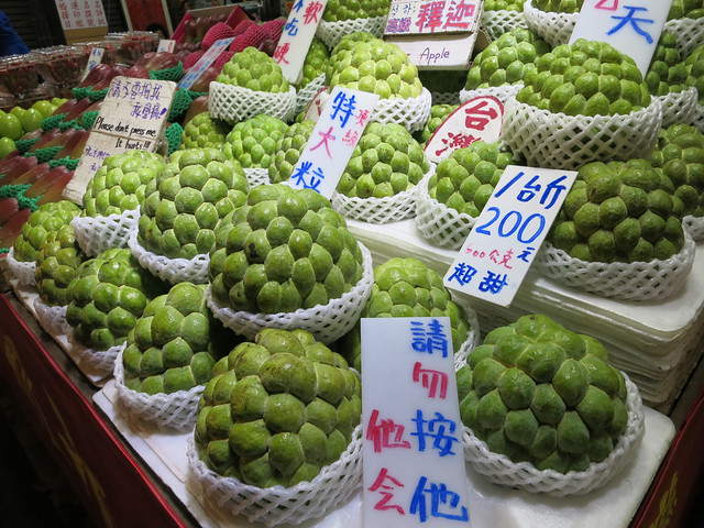 Custard apples at the night market