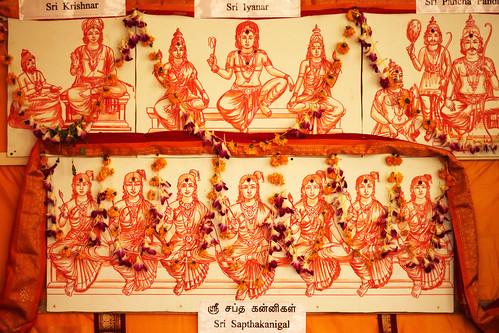 Vishnu and Pals