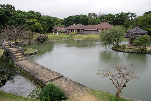 Wide view of Shikina-en