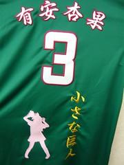 ももクロももか×楽天 TOHOKU GREENユニフォーム!