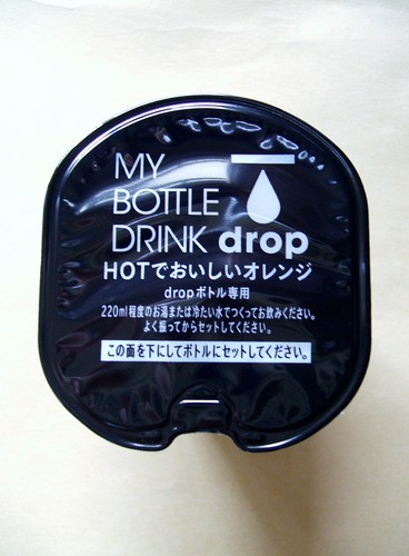 THERMOS MY BOTTLE DRINK drop_ドロップポーション開封後